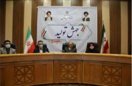 تصویب ۵۷۵۹ طرح فراگیر روستایی دستگاهی و روستایی حمایتی در فارس