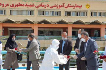 تجلیل از مدافعان سلامت بیمارستان شهید مطهری مرودشت