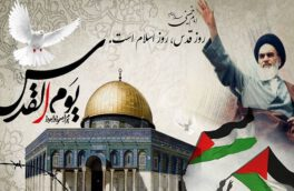 بیانیه حوزه مقاومت بسیج امام سجاد(ع) سیدان به مناسبت روز جهانی قدس
