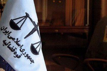 مدیرکل ورزش و جوانان استان فارس بازداشت شد