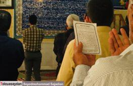 اقامه نماز عید سعید فطر در سیدان