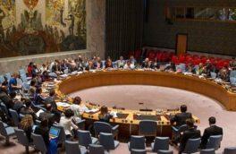 دیپلماتهای غربی: قطعنامه آمریکا علیه ایران شانس اندکی برای موفقیت دارد