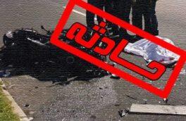 مرگ ۲راکب موتور سوار در تصادف رانندگی
