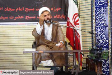 انقلاب اسلامی یک انقلاب ابرقدرت اسلامی است/فسادهای دولتی انقلاب را تهدید می کند