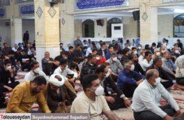 مراسم ارتحال امام خمینی (ره) در سیدان