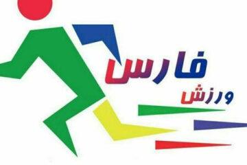 ورزش فارس همچنان بلاتکلیف!/ آیا تکلیف متولی ورزش فارس در این هفته مشخص میشود؟