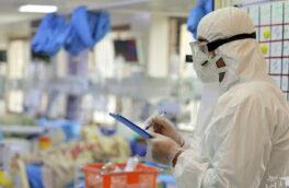 شناسایی ۴۶۷ مورد ابتلا به کرونا ویروس در شهرستان مرودشت/فوت ۱۵۵ نفر بر اثر ابتلا به کروناویروس در استان فارس