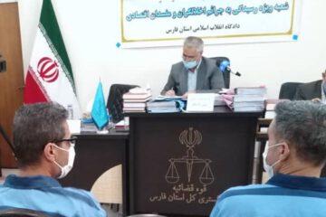 دومین دادگاه علنی متهمان پخش فرآوردههای نفتی مرودشت برگزار شد