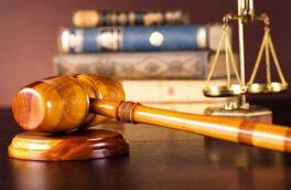 معرفی داماد و پدر عروس به مراجع قضایی