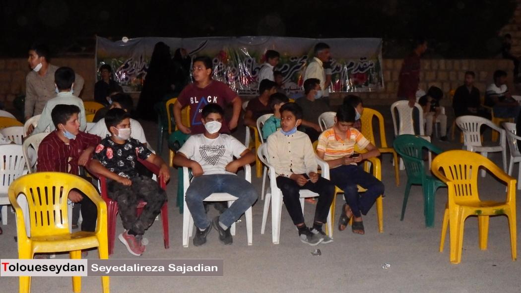 جشن زیرسایه خورشید در سیدان