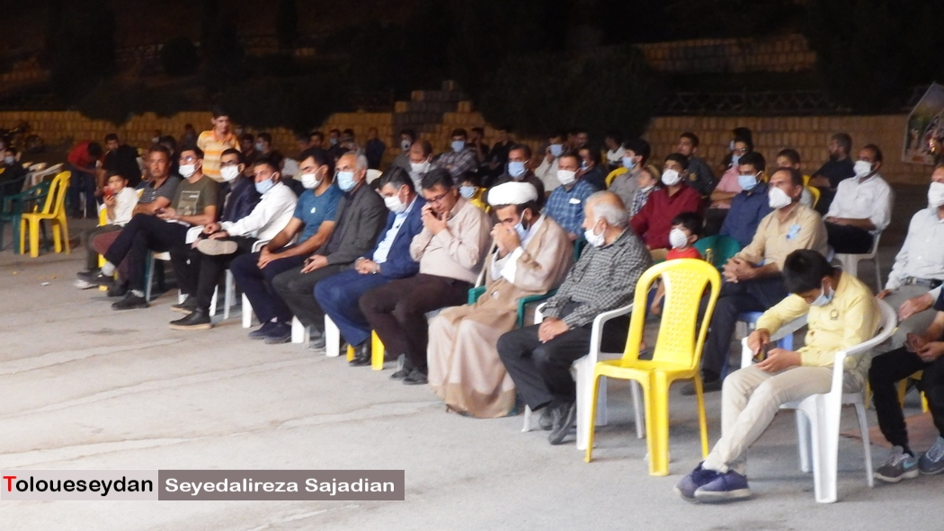 جشن امام رضا در سیدان