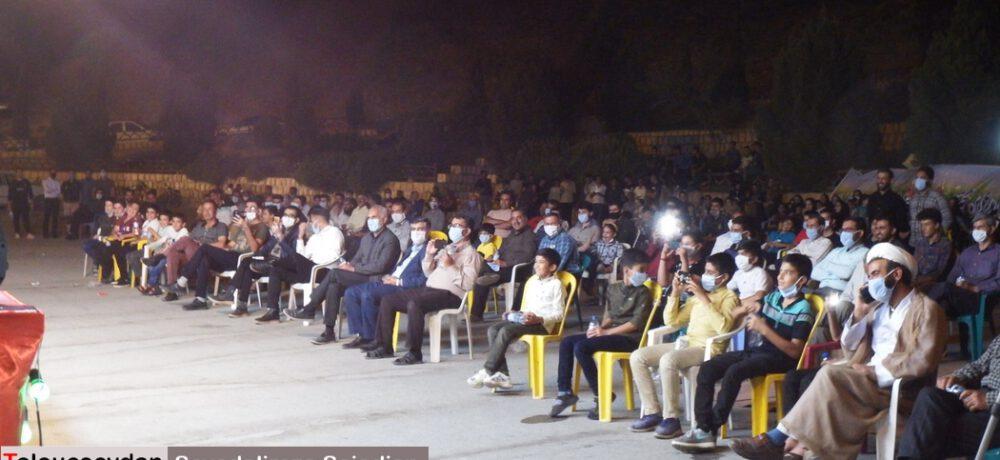 برگزاری جشن بزرگ زیر سایه خورشید در سیدان