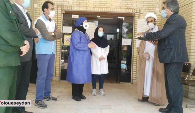 آیین تجلیل از مدافعان سلامت سیدان