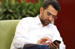 جهرمی؛ وزیر ارتباطات یا بازاریاب اینستاگرام؟!
