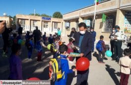 زنگ بازگشایی مدارس در سیدان نواخته شد